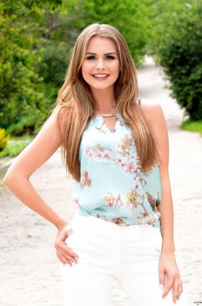 Profile photo Ukrainian bride Antonina