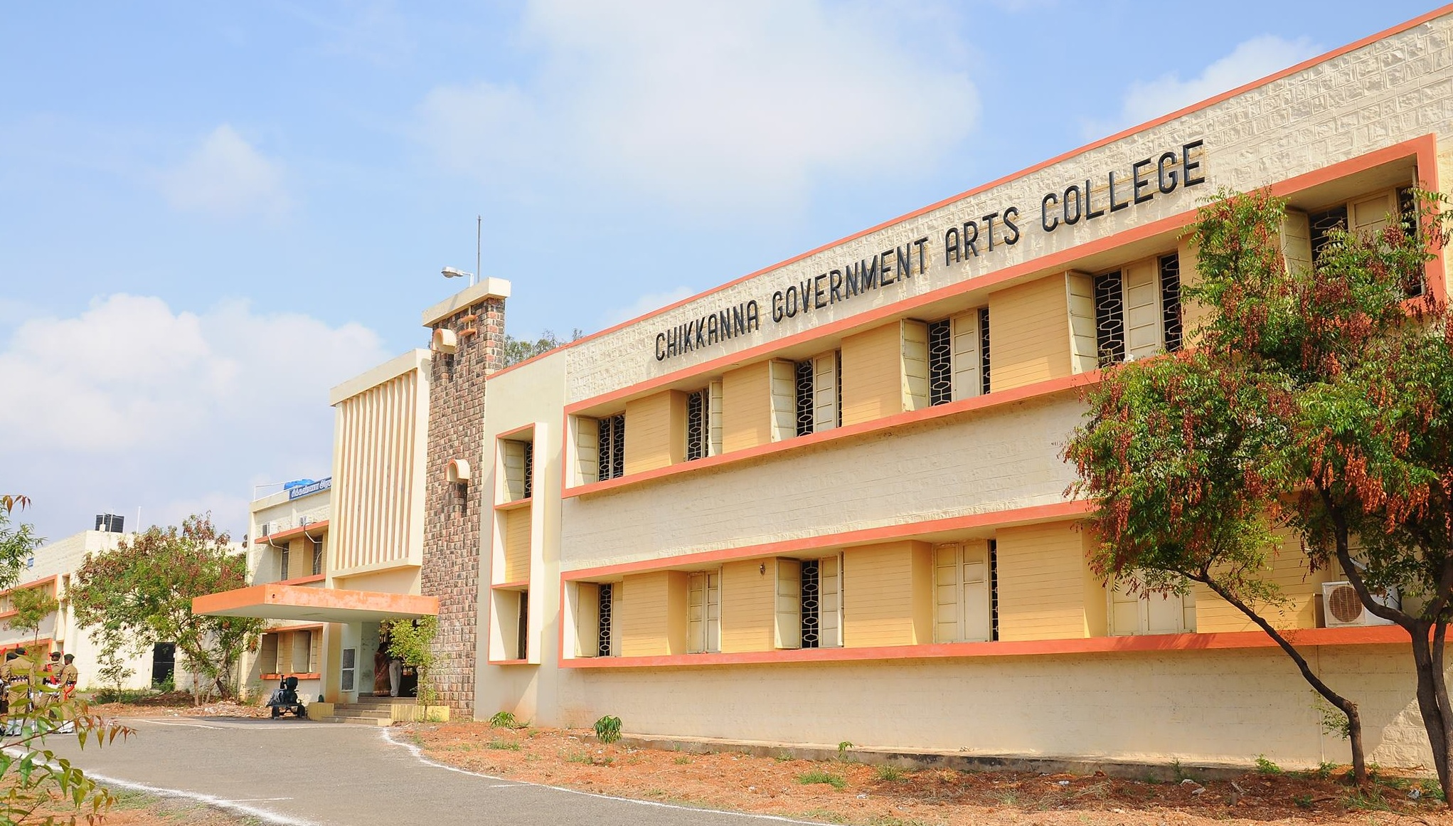 Chikanna government arts college, Tirupur