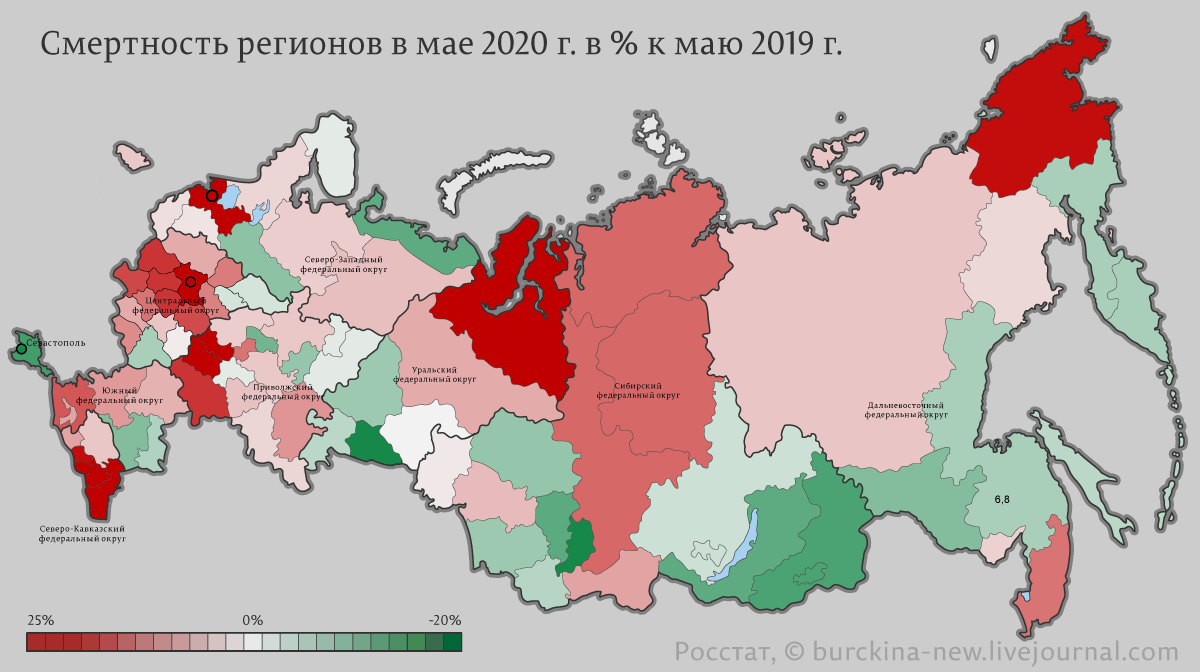 Росстат зафиксировал аномальный рост cмepтнocти в большинстве регионов России