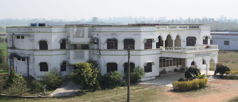 Dr. Abdul Ali Tibbia College Image