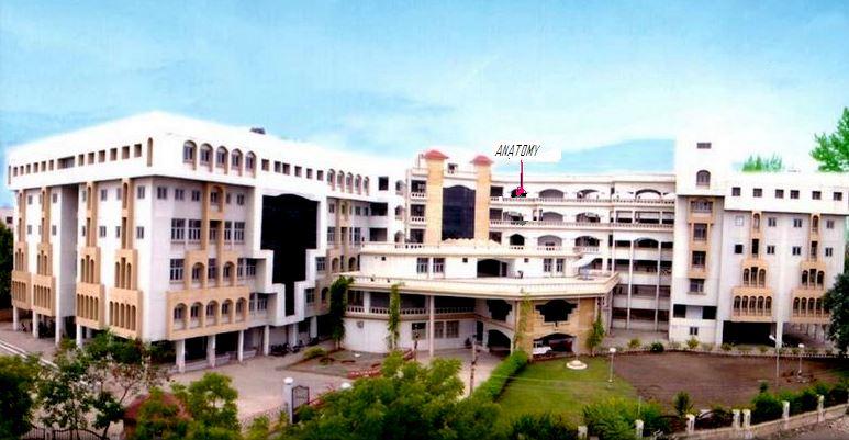 Government Medical College, Bhavnagar