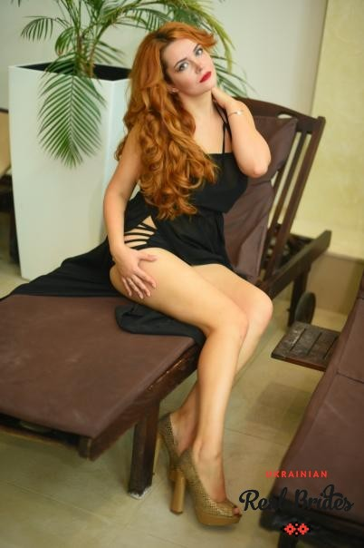 Photo gallery №15 Ukrainian bride Aliona