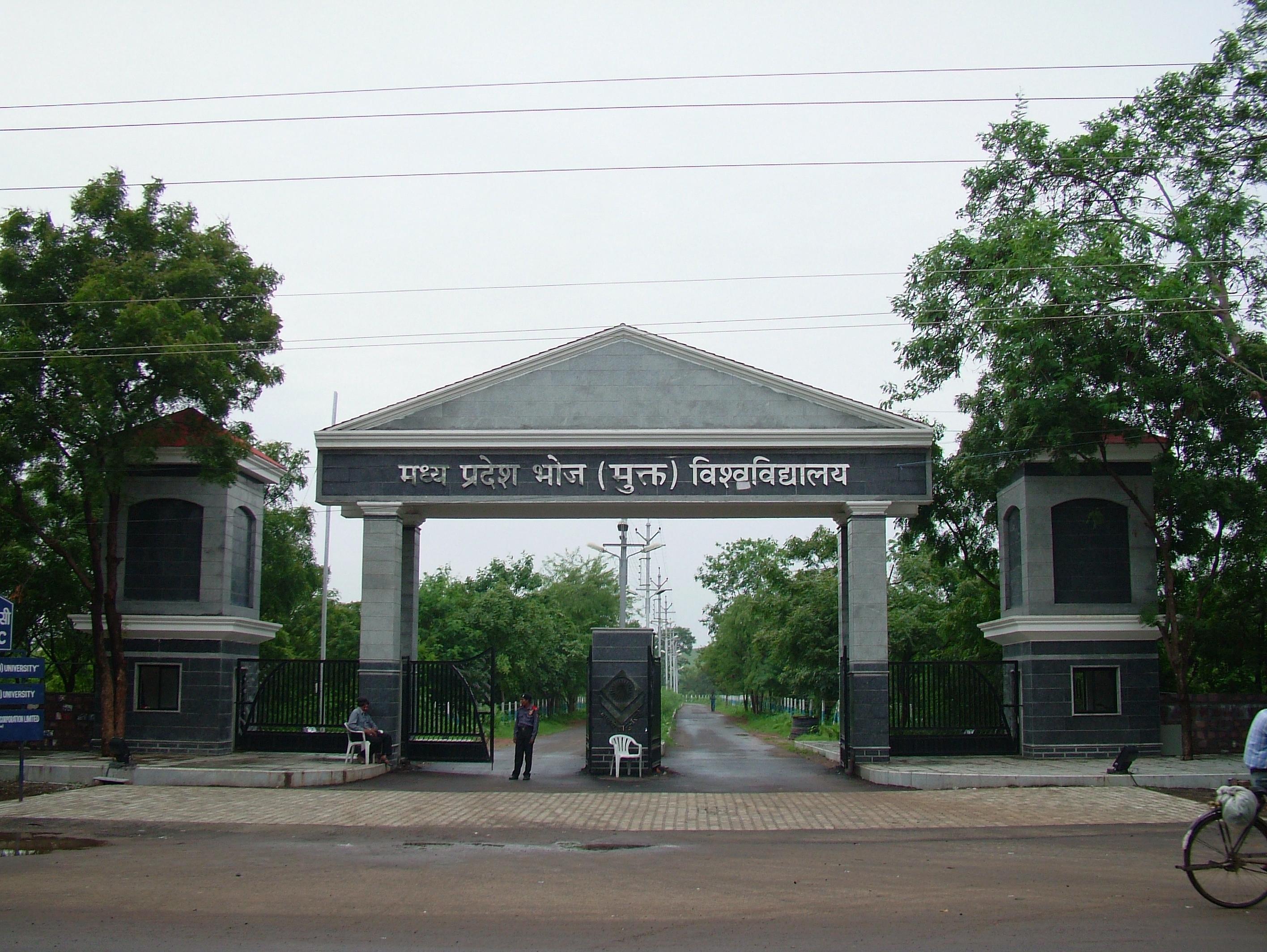 MPBOU (Madhya Pradesh Bhoj Open University)