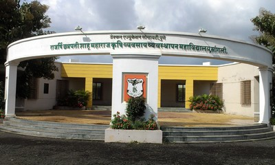 Rajarshi Chhatrapati Shahu Maharaj College Of Agri-Business Management, Sangli