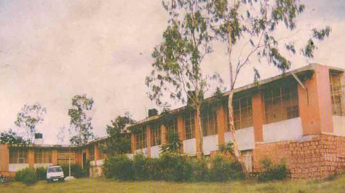 Adarsh Shikshan Prasarak Mandal's D. Pharmacy Institute, Osmanabad