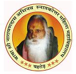 Baba Shree Narayandas Abhinav PG Mahila Mahavidhyalaya