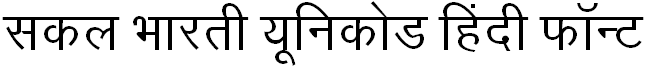 Download Sakal Bharti Hindi Font