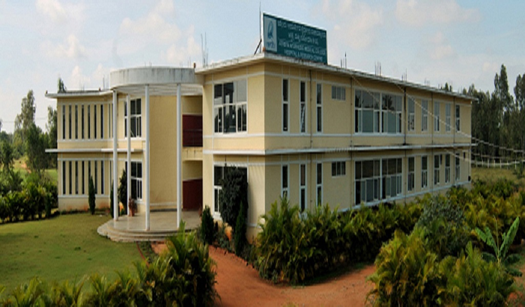 Indian Institute of Ayurvedic Medicine And Research Image