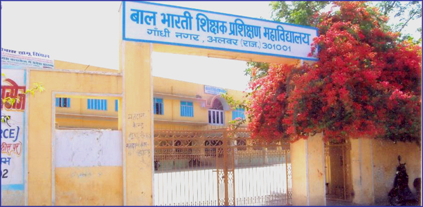 Bal Bharti T. T. College, Alwar