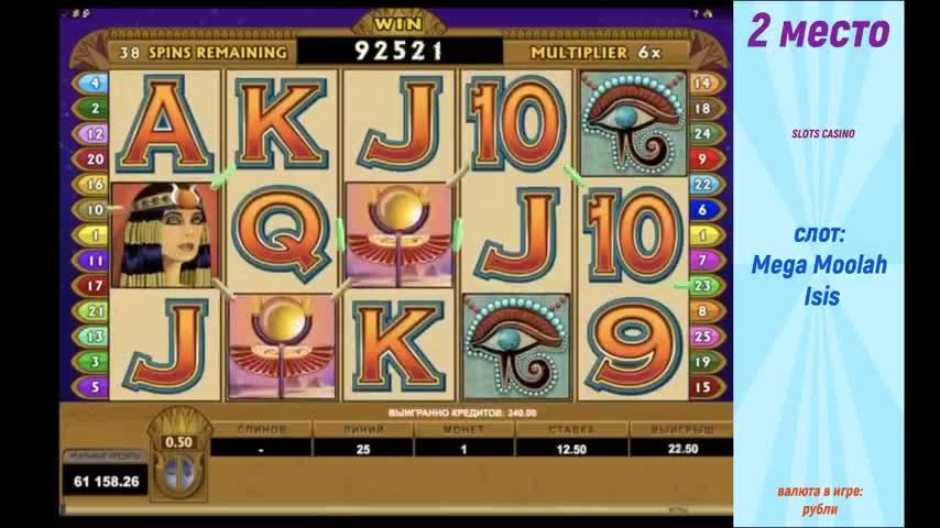 Покер на деньги онлайн с выводом денег обзор как обмануть игровые аппараты секреты