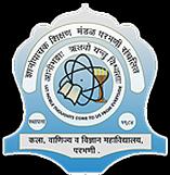 Dnyanopasak Shikshan Mandal College of Arts Commerce and Science, Parbhani