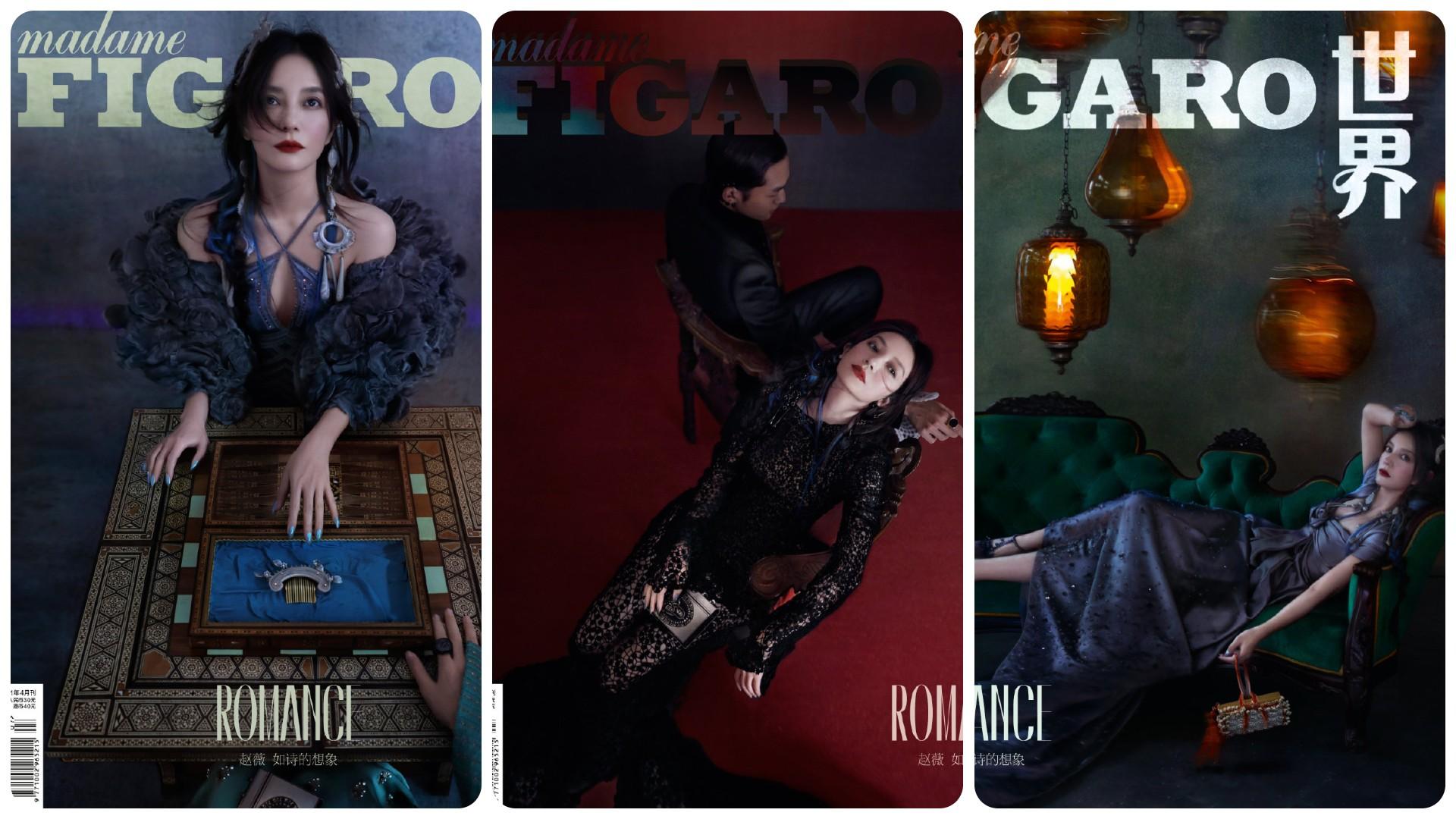 [2021.04_Madame Figaro] Câu chuyện trang bìa |  Triệu Vy: Tưởng Tượng Như Thơ