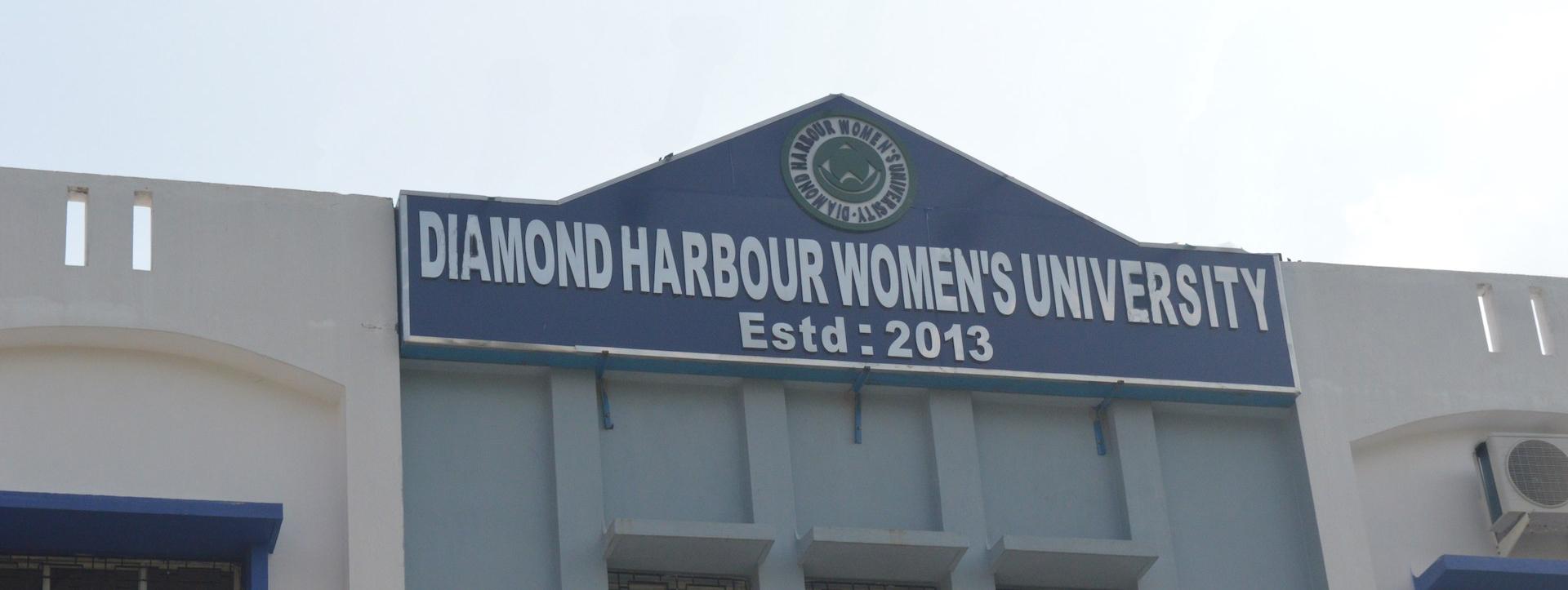 Diamond Harbour Women's University Image
