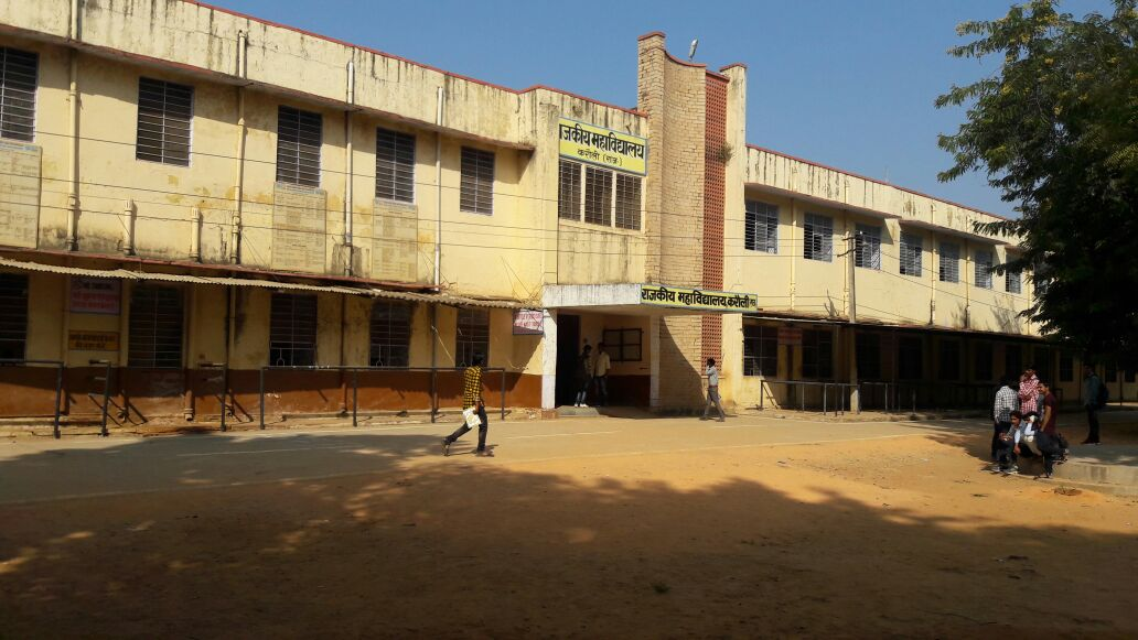 Government College, Karauli