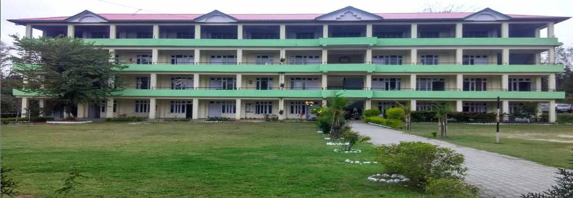 DDM Sai College, Hamirpur