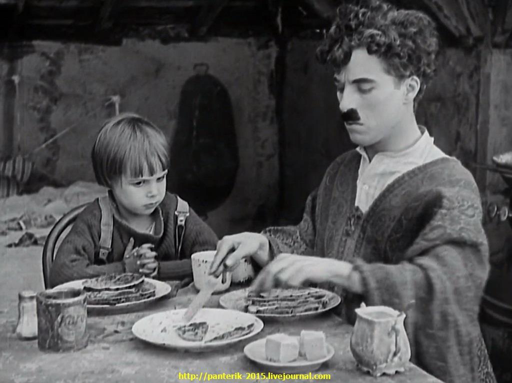 На Чаплине, Малыш - прекрасное кино!