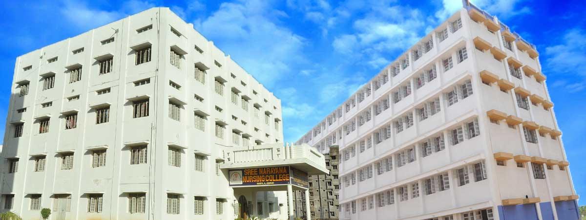 Sree Narayana Nursing College, Nellore Image