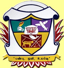 V.V. Vanniaperumal Nursing College for Women, Virudhunagar