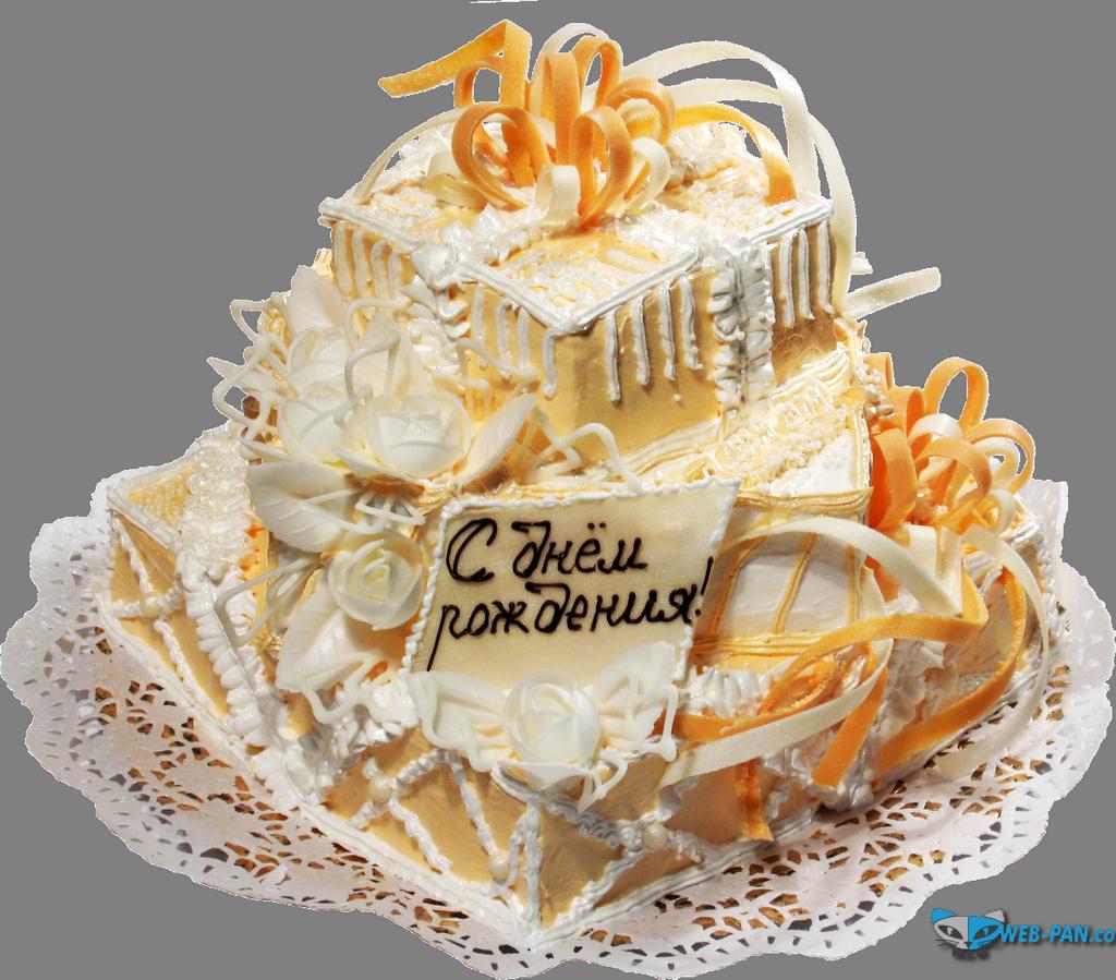 Праздничный тортик с Днём рождения!