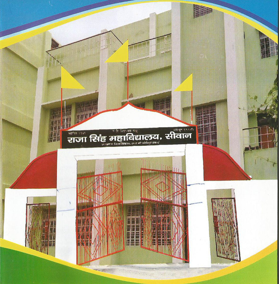 Raja Singh College, Siwan