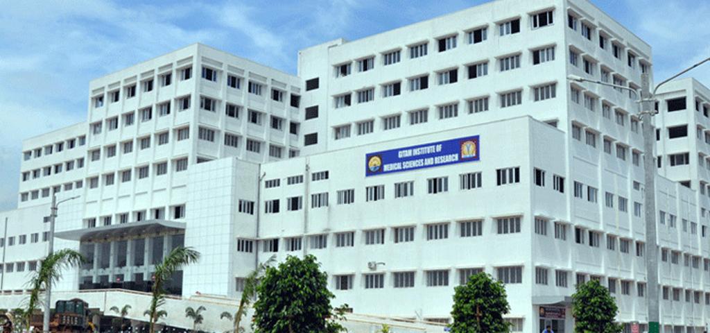 GITAM Institute of Medical Sciences and Research, Visakhapatnam Image