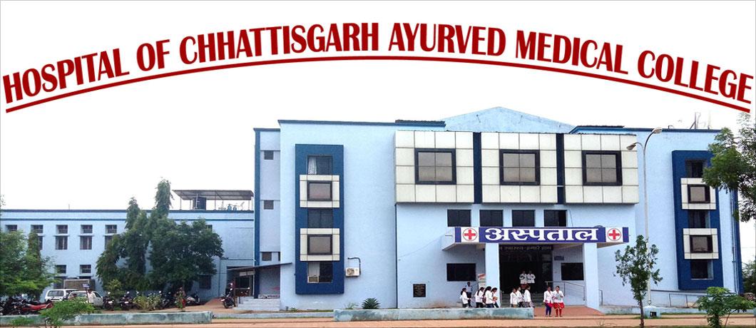Chhatisgarh Ayurved Medical College