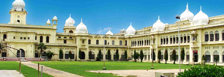 University of Lucknow Image