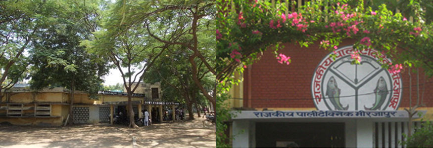 GOVERNMENT POLYTECHNIC BHAURAHI CHUNAR MIRZAPUR