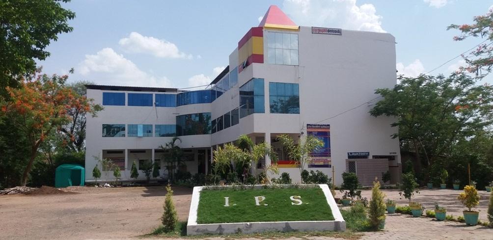 Indra Priyadarshini College, Chhindwara Image