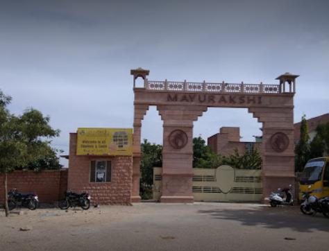 Mayurakshi College Of Nursing Image