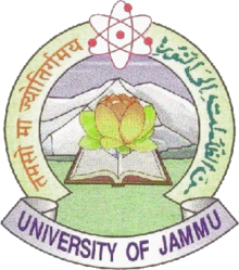Bhadarwah Campus, University Of Jammu