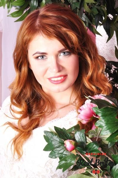 Photo gallery №8 Ukrainian bride Anna