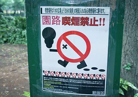 Kolejna tablica Japońska