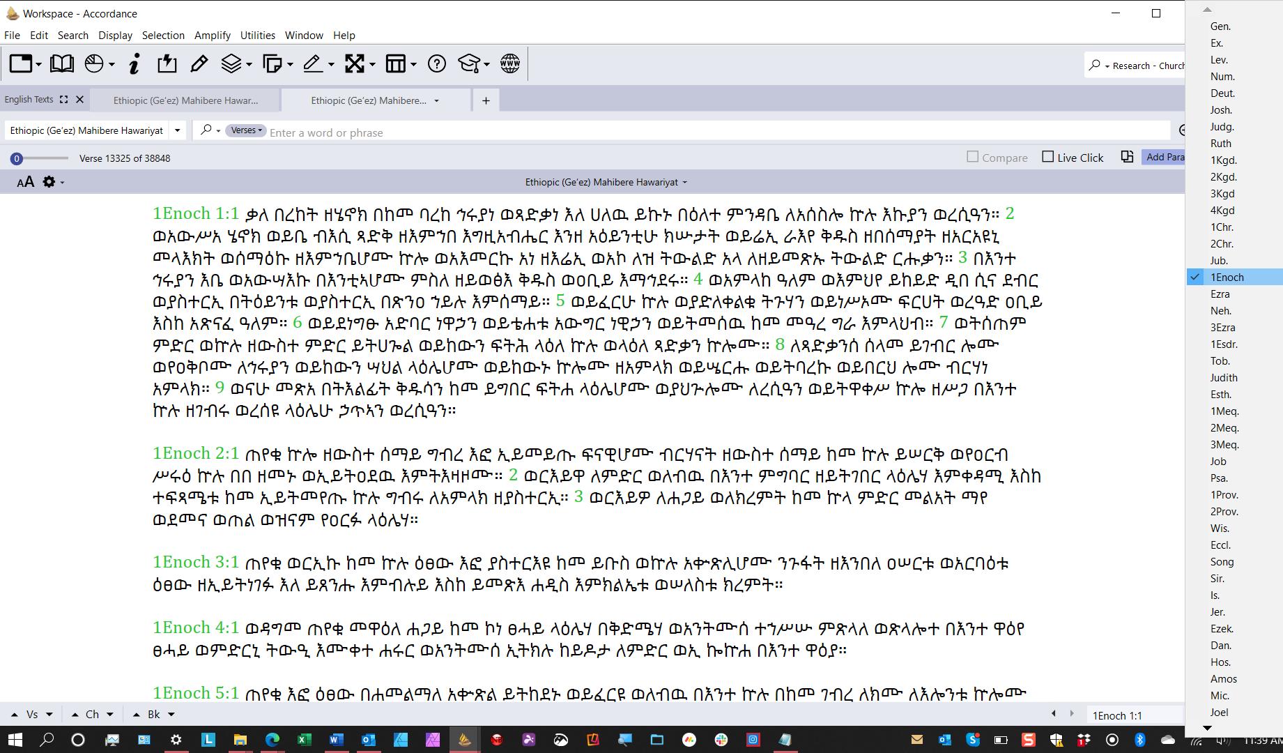 Ethiopic%20Enoch.png?dl=1