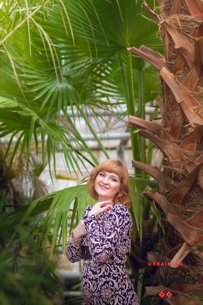 Photo gallery №7 Ukrainian bride Kseniya