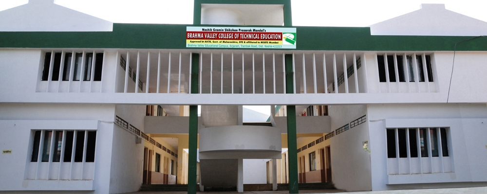 Brahma Valley College Of Technical Education (Polytechnic)