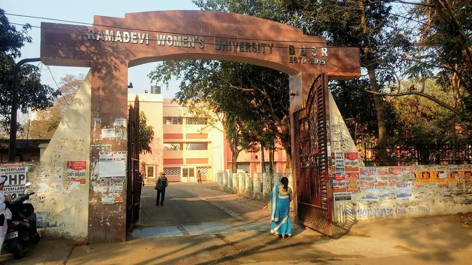 Rama Devi Women's University, Bhubaneshwar