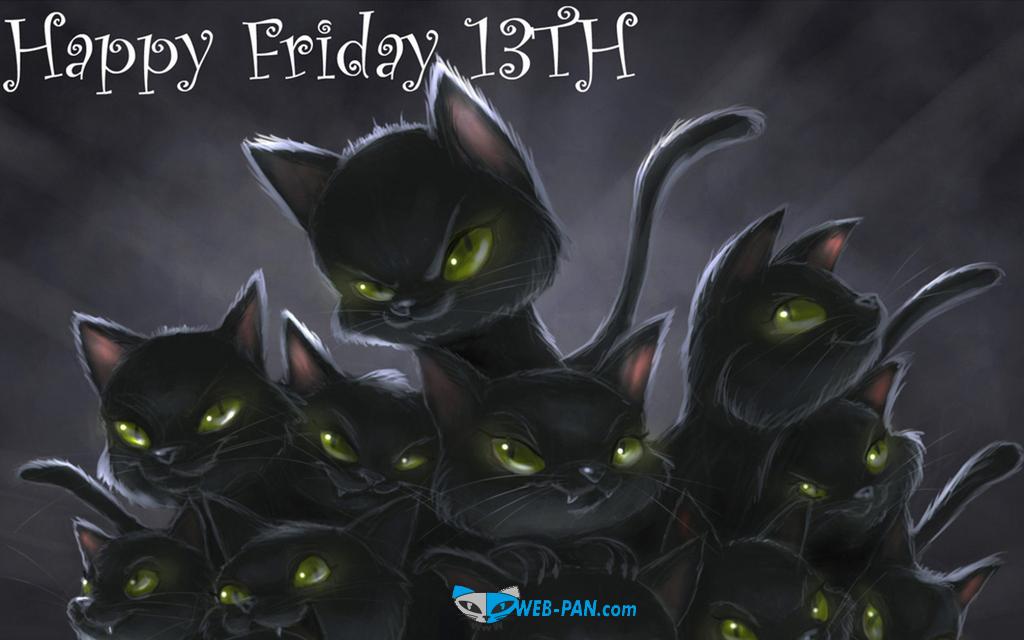 Чёрные котики в пятницу 13-го, но день на удивление хороший - отдыхаю!
