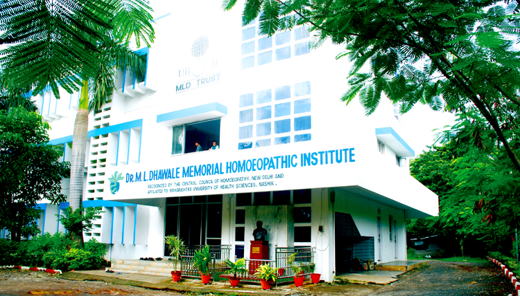 Dr. M.L.Dhawale Memorial Homoeopathic Institute Image
