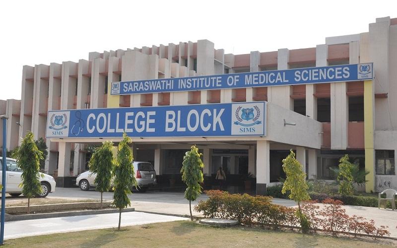 Saraswathi College Of Nursing Image