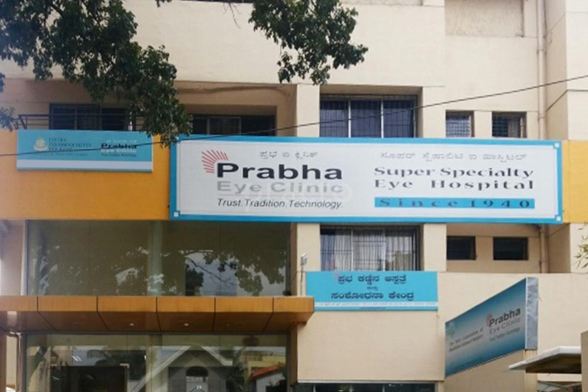 Prabha Eye Clinic And Research Centre Image