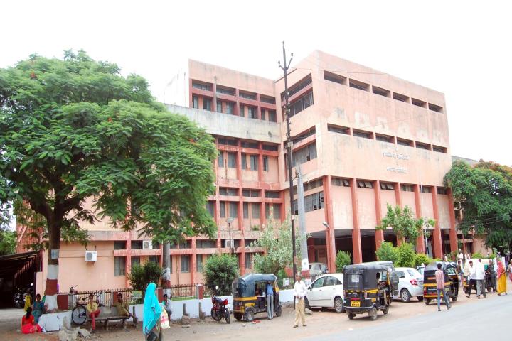 Government Dental College and Hospital, Aurangabad Image
