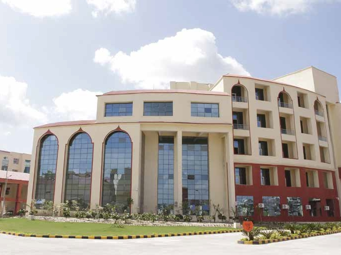 Development Management Institute, Patna