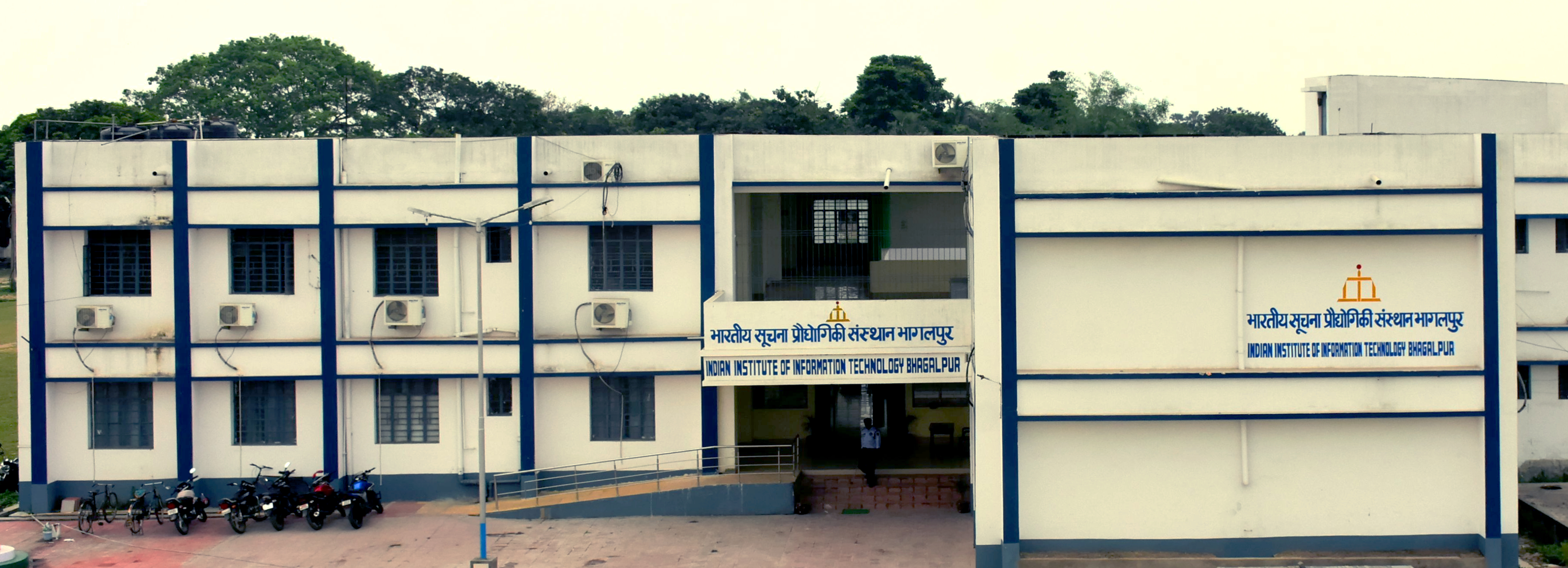 IIIT (Indian Institute of Information Technology), Bhagalpur Image