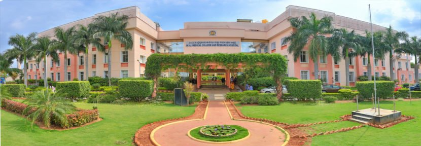 MVJ Medical College and Research Hospital, Bangalore Image