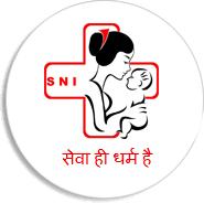 Saroj Nursing Institute, Muzaffarpur