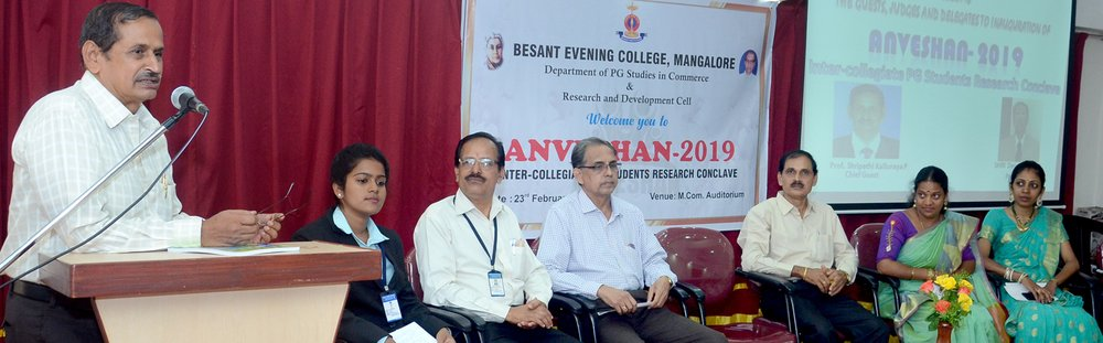 Besant Evening College, Mangalore