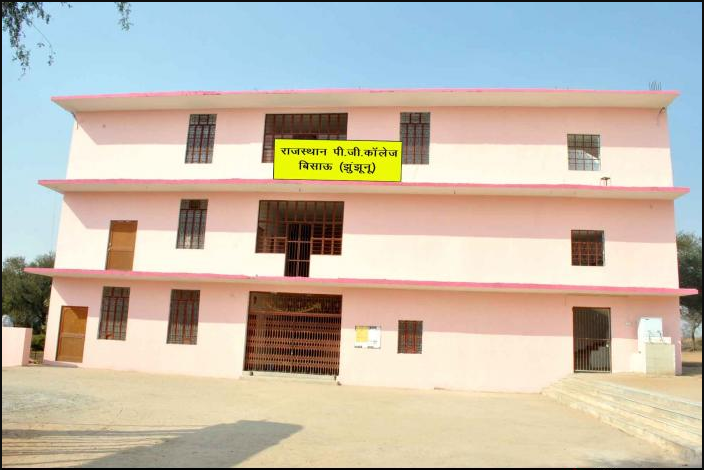 Rajasthan P G College Image
