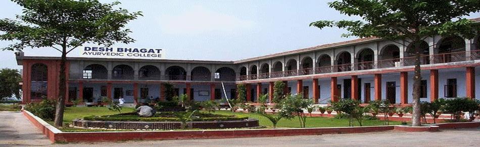 Desh Bhagat Ayurvedic College and  Hospital