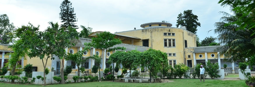 Government College, Malerkotla